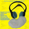 disposable sanitary headset cover, replaceable PP headset cover