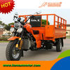 Cabin Cargo Tricycle KA250W-R