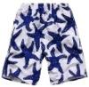 starfish boys beach shorts