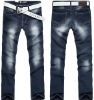 cotton/spandex stock jeans