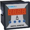 2012 HOT!!!Best sale electricity meter meter made in china