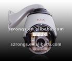 Laser IR PTZ speed dome camera