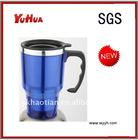 double wall coffee plastic travel mug
