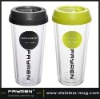 advertising double wall plastic cup