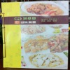 elegent restaurant hardcover book printing