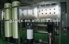 high capacity 2000L/H RO Water Purifier System manufacturer,Ro system water purification,water treatment