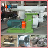 CE certificated ring-die pellets machine