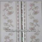 PVC plastic panel