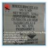 Chloroacetic acid 97.5%min Cas No.79-11-8