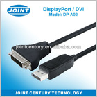 DP-A02 DisplayPort Male to DVI Male Adapter Cable