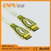 high -quality HDMI cable