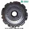 Sinotruk spare parts clutch pressure plate WG9114160011