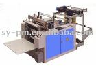 FQCH-700 Hot-cutting and Hot-sealing Bag Making Machine