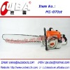 4.8kw 105cc Chainsaw MS070