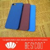 The unique plastic rubber paint case for iPhone5
