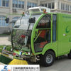 TY16DDQS Electric Road Sweeper