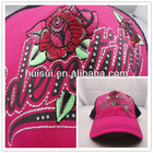 hign quality custom embroidery fitted cap