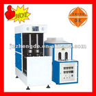 Automatic Two Cavity Pet Bottle Making Machine