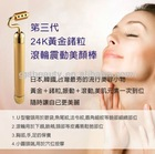 MG-02 seven shape face roller massage mobile beauty equipment