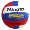 Laminated Volleyball Ball