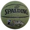PU Laminated Basketball (HD-3B141)