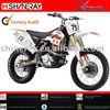 250cc dirt bike for motocross