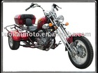 trike chopper with V-twin-cylinder Lifan engine(TKM250-G)