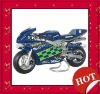 49cc pocket bike gas pocket bike (MC-502)