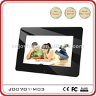 """7"""" Magic digital picture frame single function"""