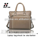 fashion leather compter bag