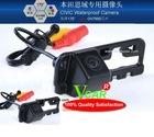 Car Reversing Camera Special for CIVIC