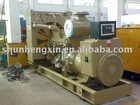 2010 Big Power Generator Set KTA38-G5
