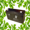 Rechargeable 6v12ah storage battery/vrla lead acid battery/solar exide batery