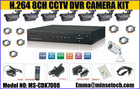 Complete Security System 8CH H.264 CCTV DVR surveillance Camera Kit