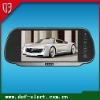 7inch digital pannel hot selling car rearview monitor