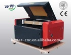 leather shoe laser cutting machine