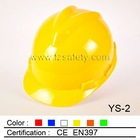 V-guard safety helmet in yellow