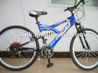 2012 MK-2021 mountain bike