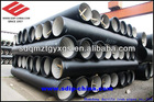 Ductile Iron Pipe K7-K12