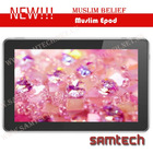 #NEWEST#Unique M1 7inch muslim Epod tablet pc with win 7 or android OS