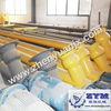 ZYM Tubular Screw Conveyor