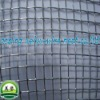 Coffee Wire Mesh/Coffee Nets/Coffee Wire Netting(MANUFACTURER)