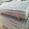 steel grating hot dipped galvanized surface treatment