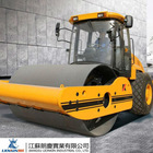 KS182S fully-hydraulic single drum vibration roller (single drive)