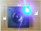 Motion Sensor with sound