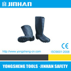 New Style Men Rain Shoes, Wellington Boots, Rain Boots, Gumboots