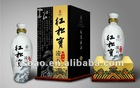 china pine nut wine