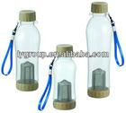 HOT! bpa free 580ml sports bottle with tea filter ,tea filter bottle