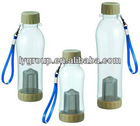 HOT! bpa free 580ml sports bottle with tea filter ,tea filter bottle