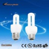 5/7/9/11/13/15w 2u series Energy saving light